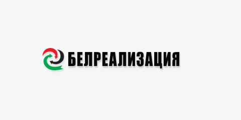 Компания партнёр: